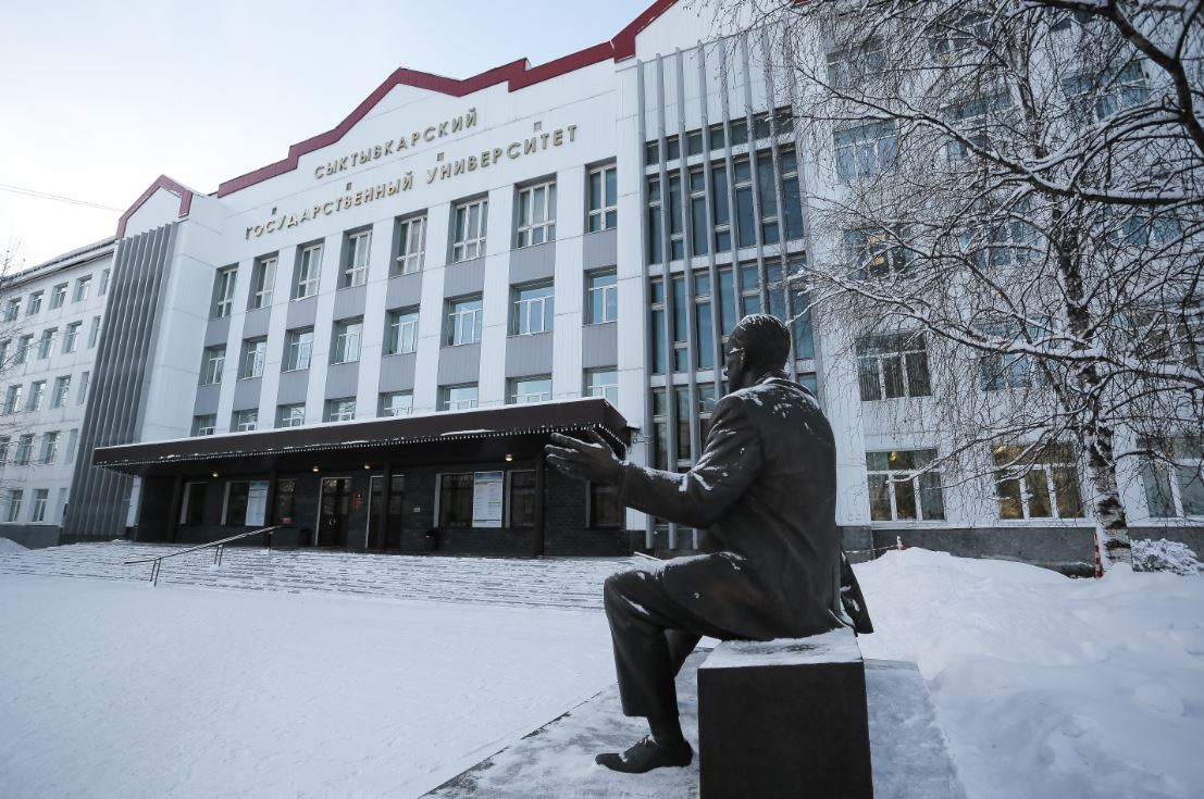 Pitirim Sorokin Syktyvkar State University sums up the results of 2020