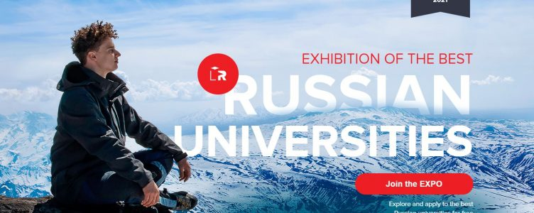 Local RED Expo — Best Russian Universities