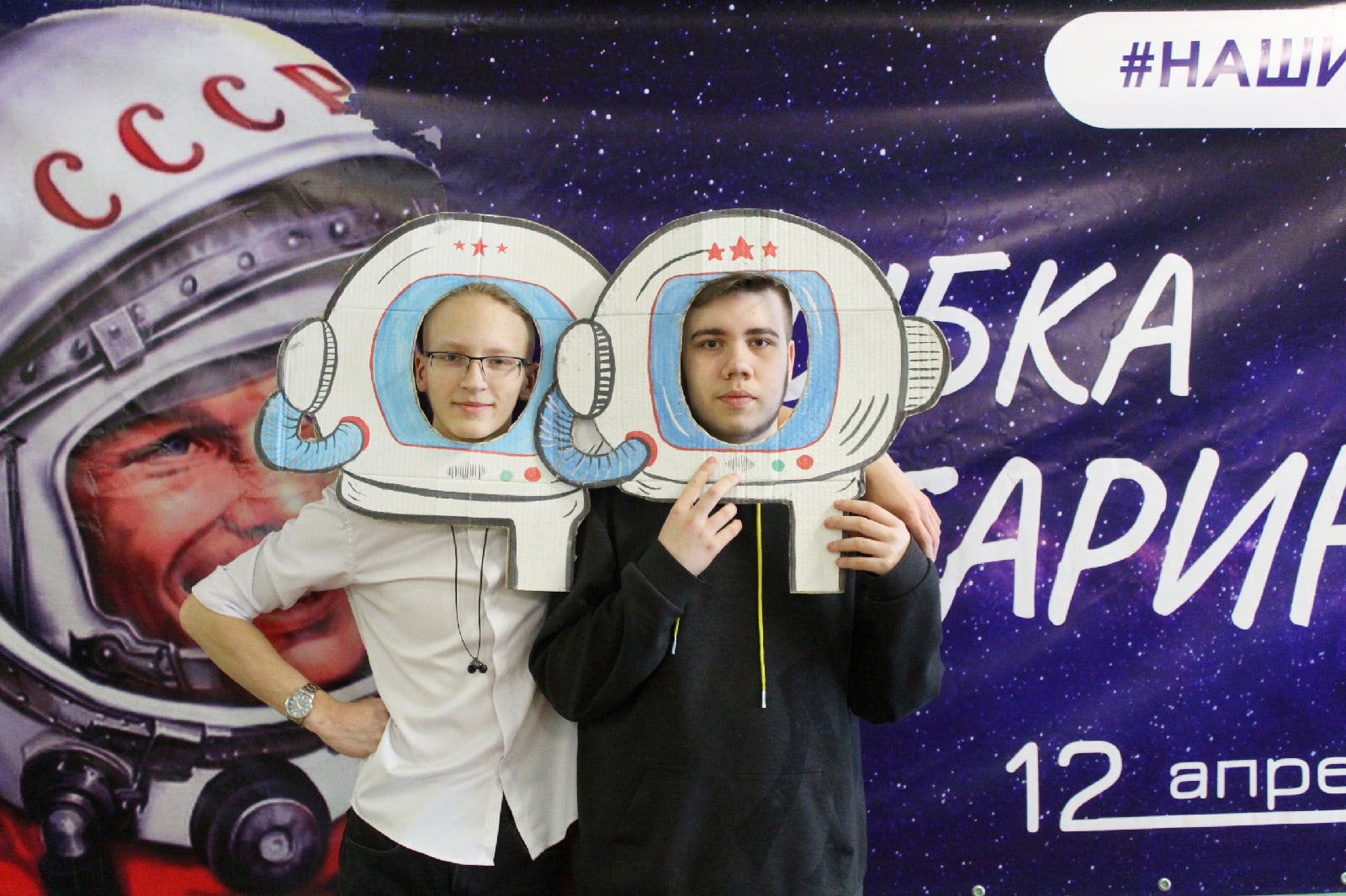 The All-Russian action «Gagarin's Smile» took place at the Pitirim Sorokin Syktyvkar State University.
