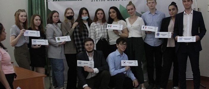 Model UN: for future diplomats