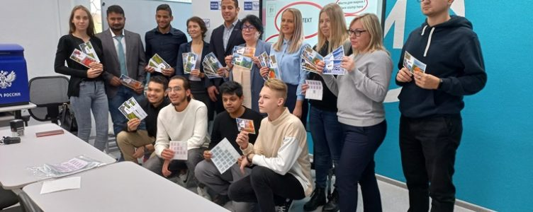 Nonresident and foreign students of Pitirim Sorokin Syktyvkar State University sent letters home
